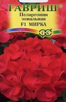 Семена Пеларгония  Мирка 4шт