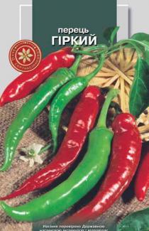 Семена перца горького 0,3г