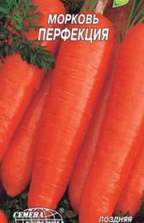 Купить семена моркови Перфекция 2г почтой оптом и в розницу с доставкой Украина