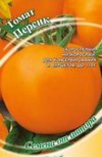 Семена томата Персик 0,1 г (ТМ Гавриш)