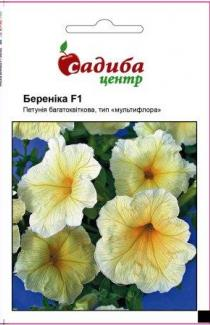 Семена Петунии многоцветковой Береника F1 10шт