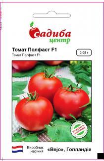 Семена томата Полфаст  F1 0,05г