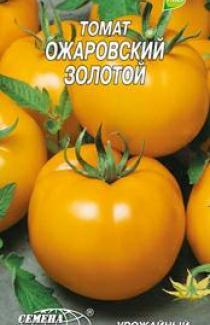 Семена томата Ожаровский золотой 0,2г