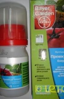 Купить фунгицид Превикур энерджи почтой оптом и в розницу с доставкой в Украине