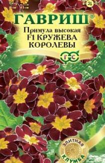 Семена Примула Высокая Кружева Королевы 5шт