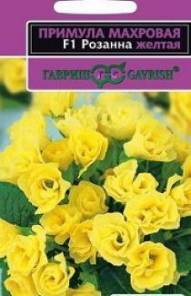 Семена Примула Махровая Розанна Желтая  5 шт