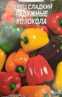 Семена перца сладкого Радужные колокола 0,3г