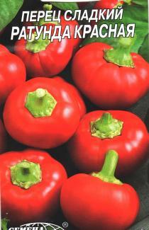 Семена перца Ратунда красная 0,3г