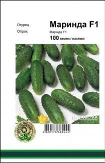 Семена огурца Маринда F1 100 шт