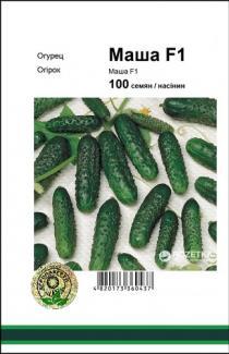 Семена огурца  Маша F1 100шт
