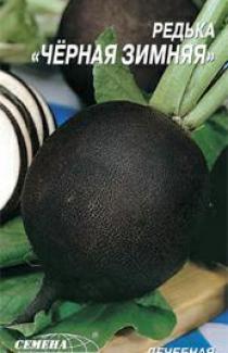Семена редьки Черная зимняя 3г