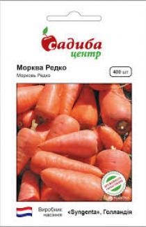 Семена моркови Редко 400шт (Syngenta Голландия)