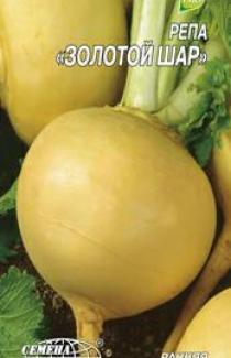 Семена репы Золотой шар 2г