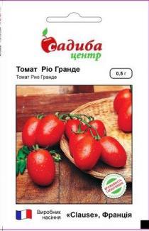 Семена томата Рио Гранде 0,5г
