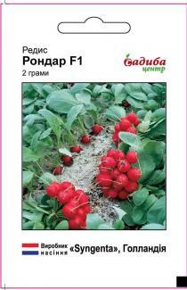 Семена редиса Рондар F1 2г