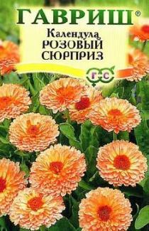 Календула Розовый сюрприз 0,5 г