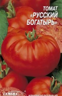 Семена томата  Русский Богатырь 0,2г