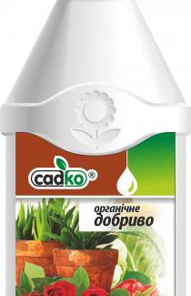 Садко биогумус