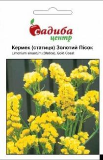 Семена Кермека Золотой песок (0,1г)