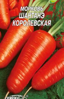 Семена моркови Шантанэ Королевская 20г