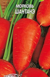 Семена моркови Шантене 2г