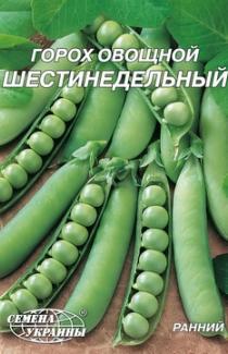 Семена гороха Шестинедельный 20г