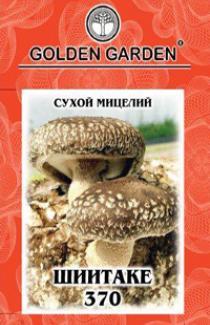 Семена сухой мицелий грибов Шиитаке 370 10г