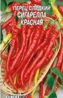 Семена перца Сигарелла красная 0,3г