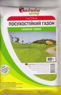Семена травы газонной Сухоустойчивый газон (Германия) 500г