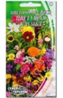 Семена цветочная смесь Цветущая Клумба 1 г