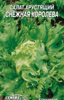 Семена салата Снежная Королева 1г