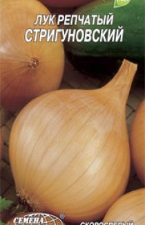 Семена лука репчатого Стригуновский 1г