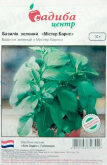 Семена базилика Мистер Барнс 10г