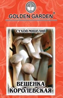 Семена сухой мицелий грибов Вешенка королевская 10г