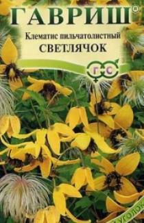Семена Клематис пильчатолистный Светлячок 0,05 г (ТМ Гавриш)
