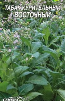 Семена Табака Восточный 0,1г