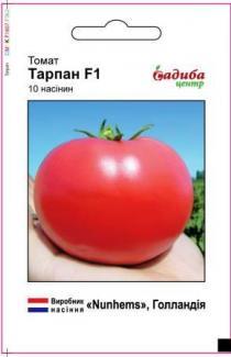 Семена томата Тарпан  F1 10шт