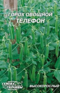 Семена гороха Телефон 20г