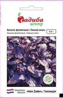 Семена базилика Темный Опал 0,5г