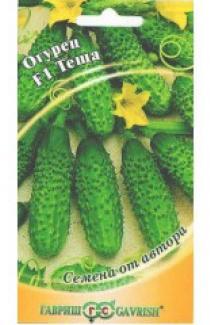 Семена огурца Теща F1 10шт (ТМ Гавриш)