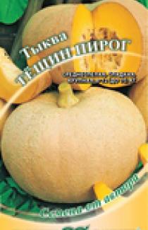 Семена Тыква Тещин пирог 2г (Гавриш)
