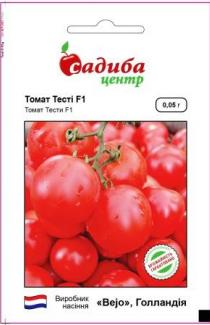 Семена томата Тести  F1 0,05г
