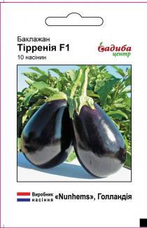 Семена баклажана  Тиррения F1 10шт