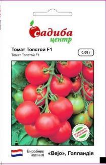 Семена томата Толстой  F1 0,05г