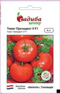 Семена томата Президент II 8шт