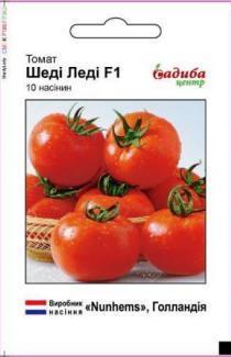 Семена томата Шеди Леди  F1 10шт