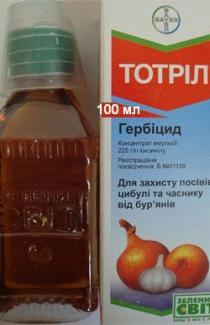 Тотрил 225 ES - 100мл