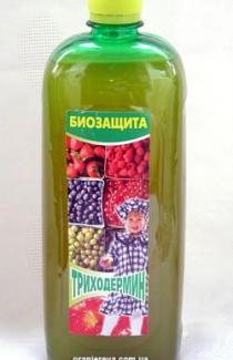 Купить фунгицид Триходермин почтой оптом и в розницу с доставкой в Украине