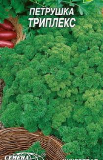 Семена петрушки Триплекс 2г