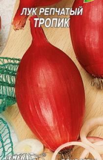 Семена лука репчатого Тропик 1г